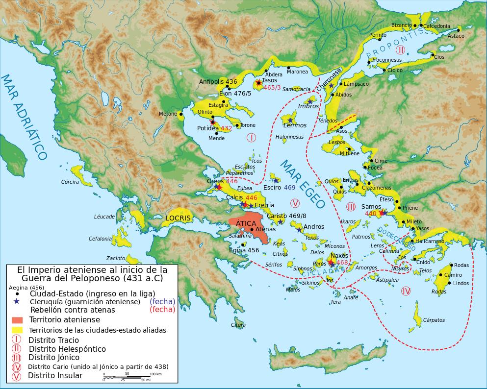 Mapa del imperio griego en siglo V